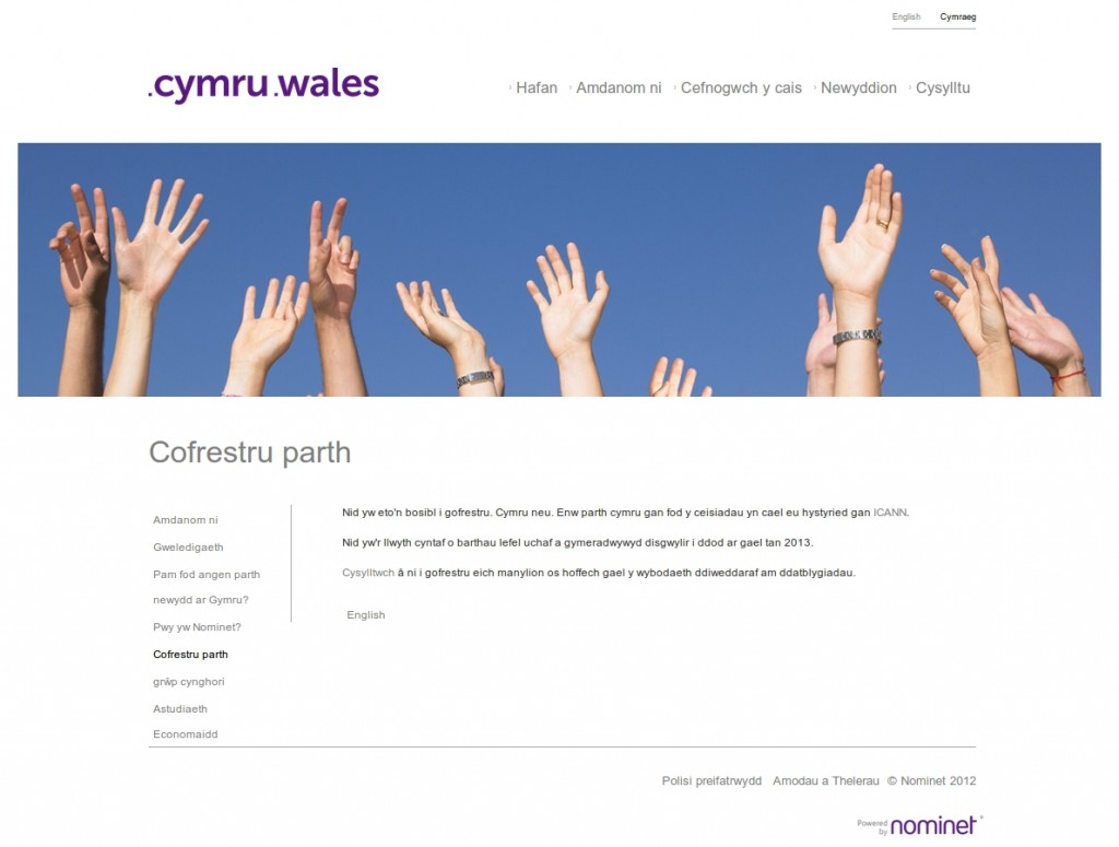 sgrinlun domainforwales.org.uk
