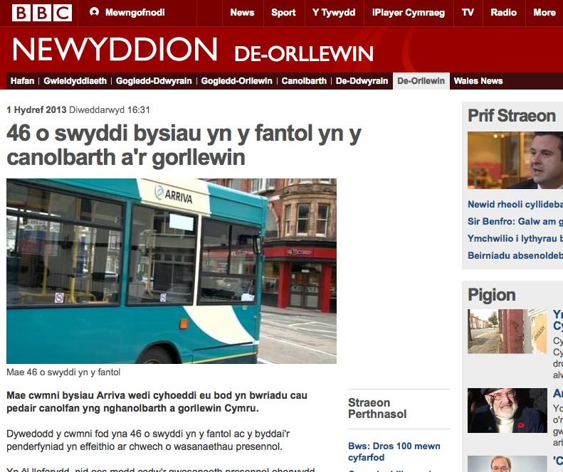 Erthygl Newyddion Arriva