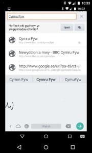 Ysgrifennu Android CymruFyw